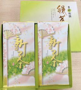 牧之原藤田農園の静岡茶(特上)01