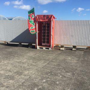 静岡いちごの自動販売機02(牧之原市内)