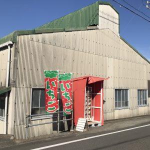 静岡いちごの自動販売機01(牧之原市片浜)