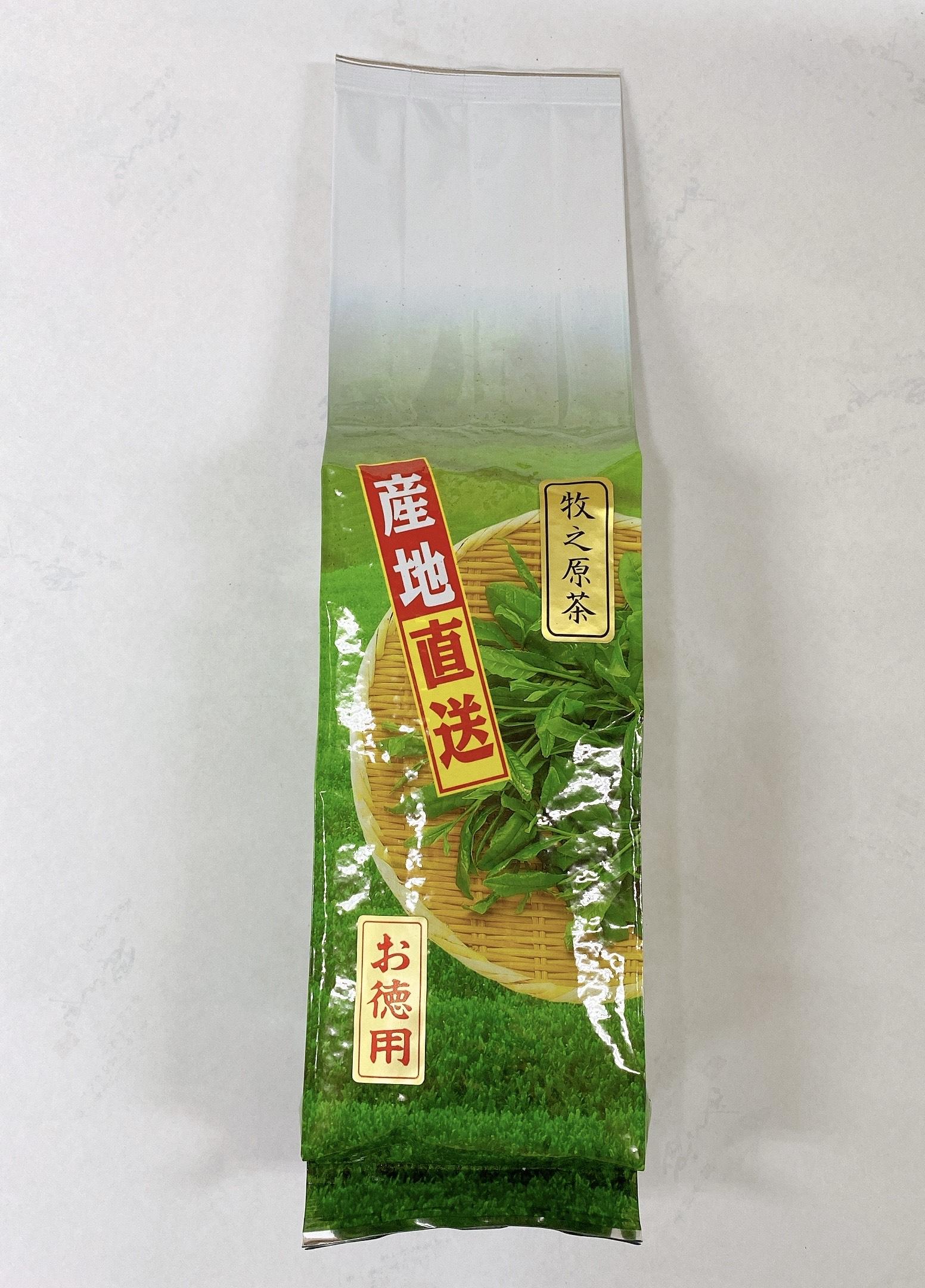 静岡茶(牧之原茶)05ご家庭用徳用茶