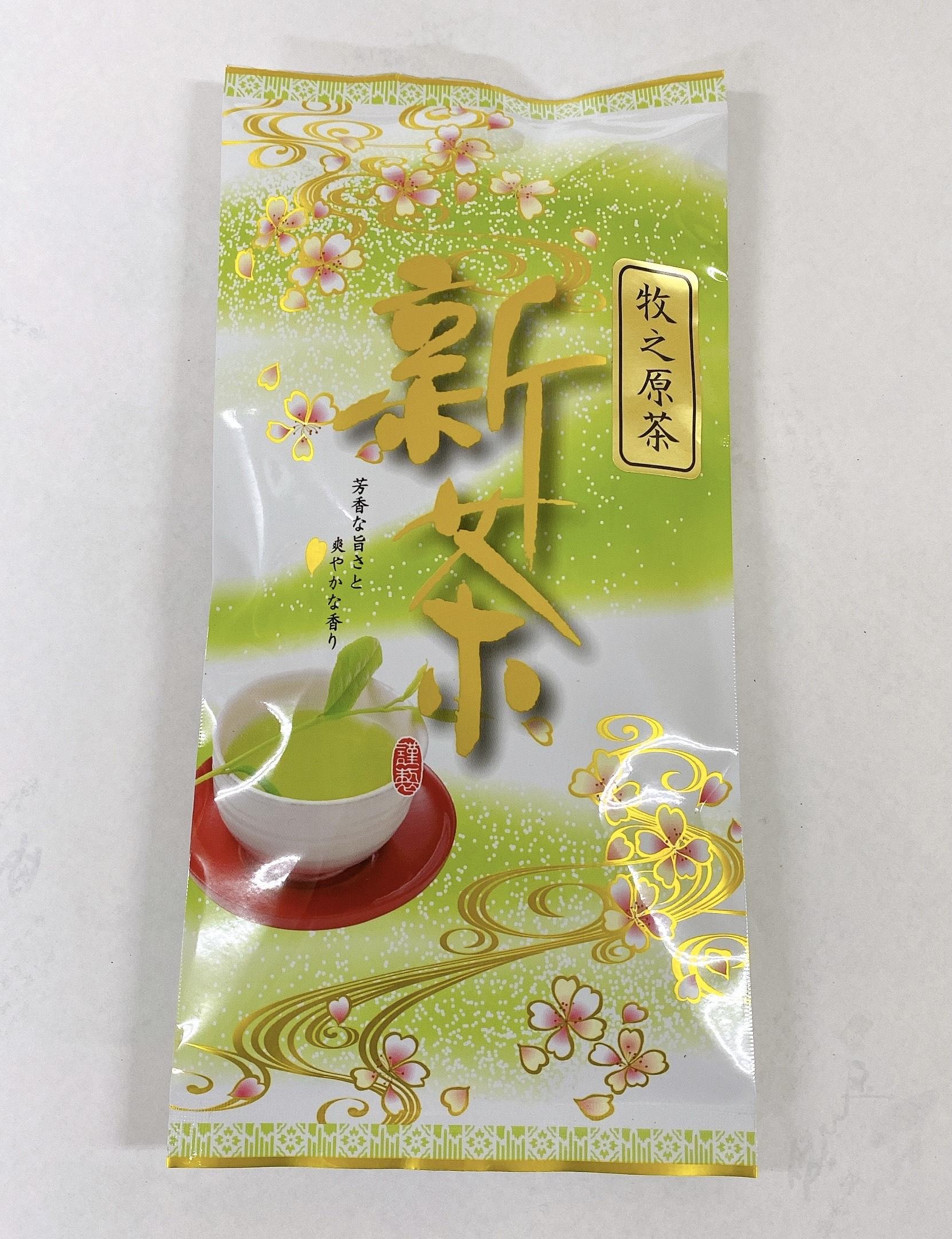 静岡茶(牧之原茶)04高級煎茶700円 100グラム